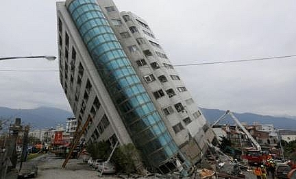 Photo of Earthquakes: Facts, Definition, Types, Causes and Effects of Earthquake