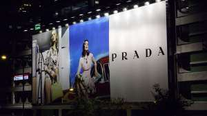 Billboard picture for PRADA as an example for advertising