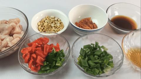 Kung Pao Chicken Recipe Ingredients
